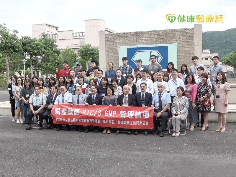 MIT品質掛保證! 台灣製藥走出國際