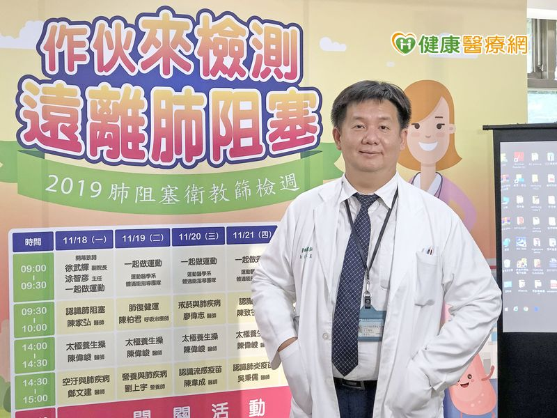 中國附醫呼吸疾病衛教篩檢週 吹一口氣看你肺功能!