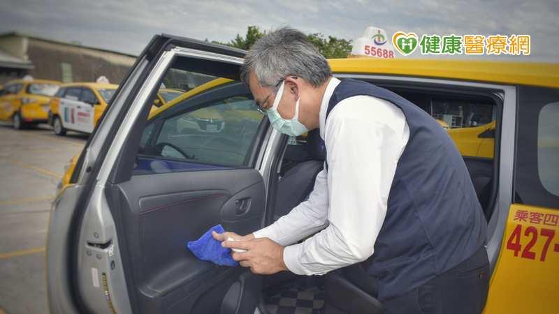 防疫升級!台灣大車隊加強車內消毒 走春更安心