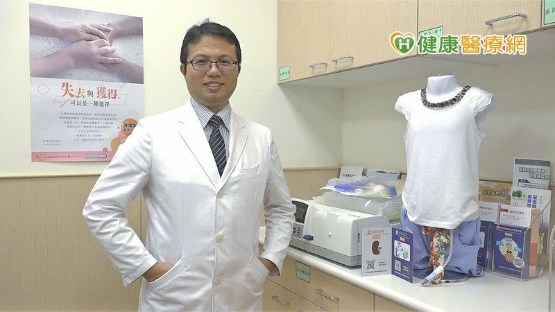 新冠疫情免群聚 腹膜透析在家洗!雲端醫療很方便