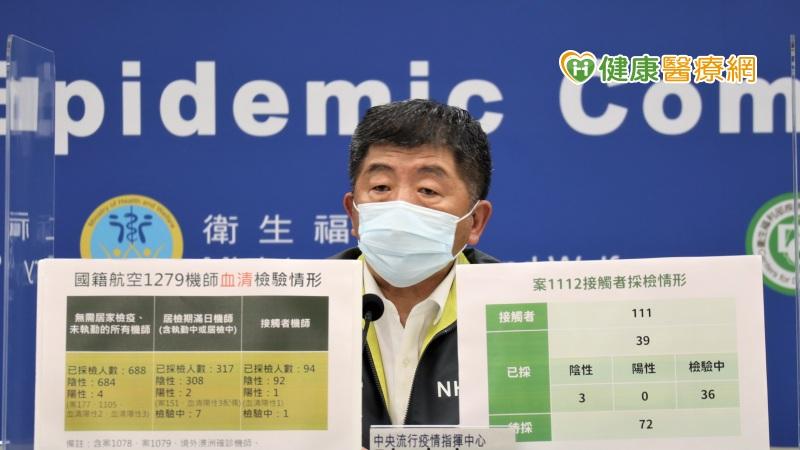 【新冠肺炎】首例防疫旅館員工確診 桃園諾富特清空消毒