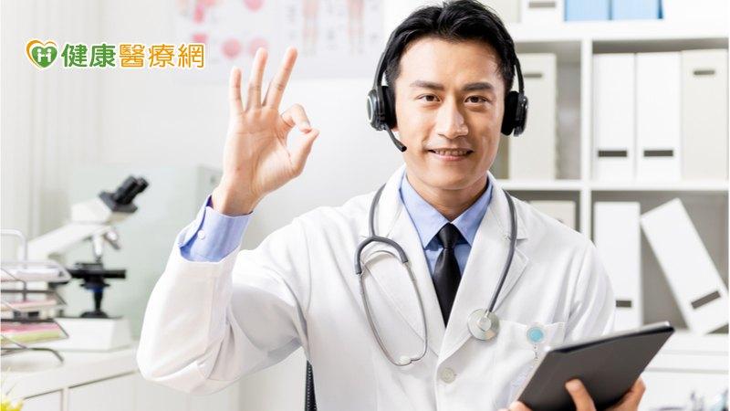 北醫啟動遠距通訊診療2.0 13就醫科別時間一次看
