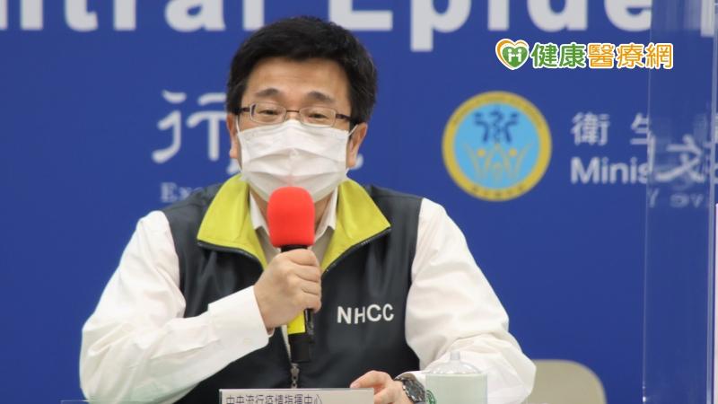 【新冠肺炎】新增104例本土個案 24例死亡