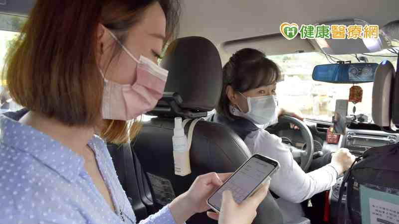 解封安心搭車 車隊業者注重防疫再推點數折抵車資