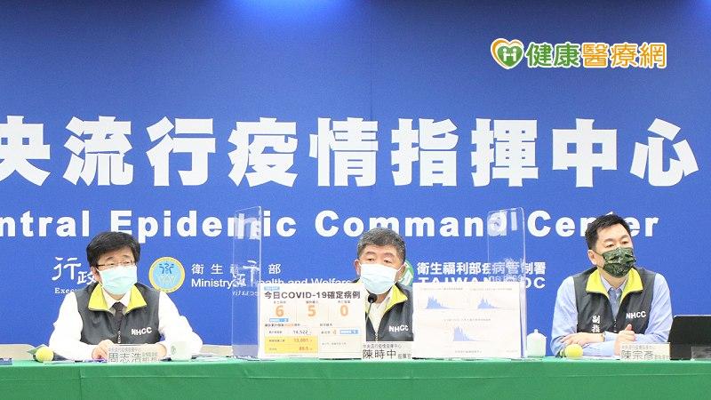如有出國需求民眾 前往旅醫門診申請疫苗證明