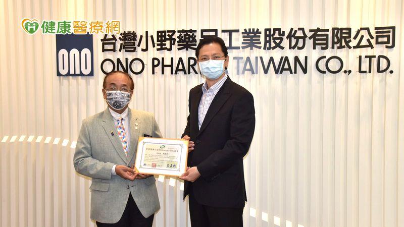 台灣小野藥品培養優秀行銷人才 獲頒榮譽MR認證