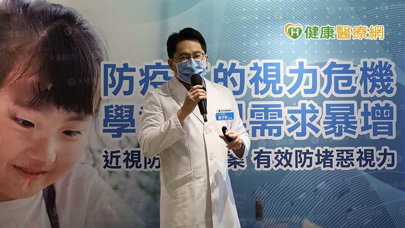 防新冠肺炎反陷視力危機 學童近視防控要注意
