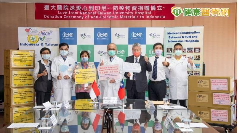 送暖新南向! 臺大醫院捐贈防疫物資給印尼