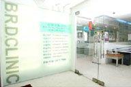 吳碧礽牙醫診所