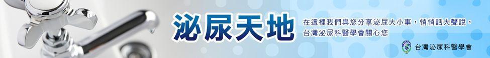 部落格banner