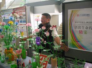 化腐朽為神奇 抗癌鬥士展出寶特瓶藝術品