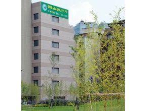 聯合報系員工診療所