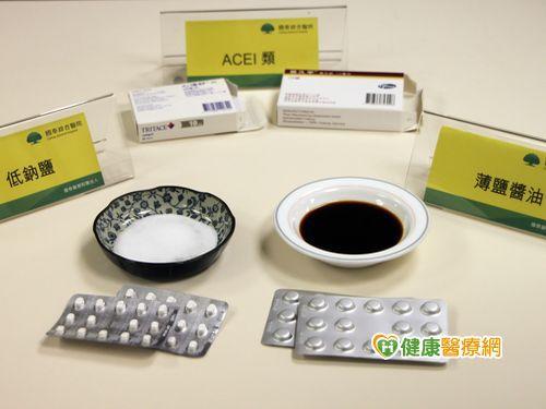吃低鈉鹽 高血壓男子險心臟麻痺