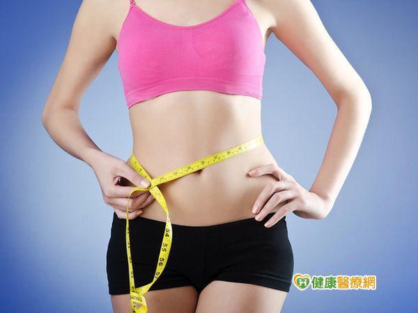 肥胖四大類型 搞懂體質減重不停滯