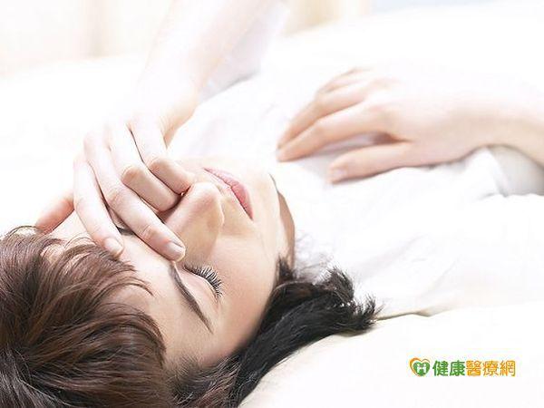 把褪黑激素當安眠藥 小心症狀加劇
