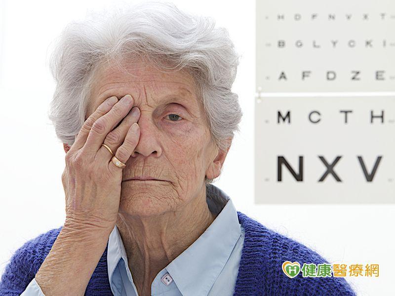 吃維生素A護眼 過量恐視力模糊
