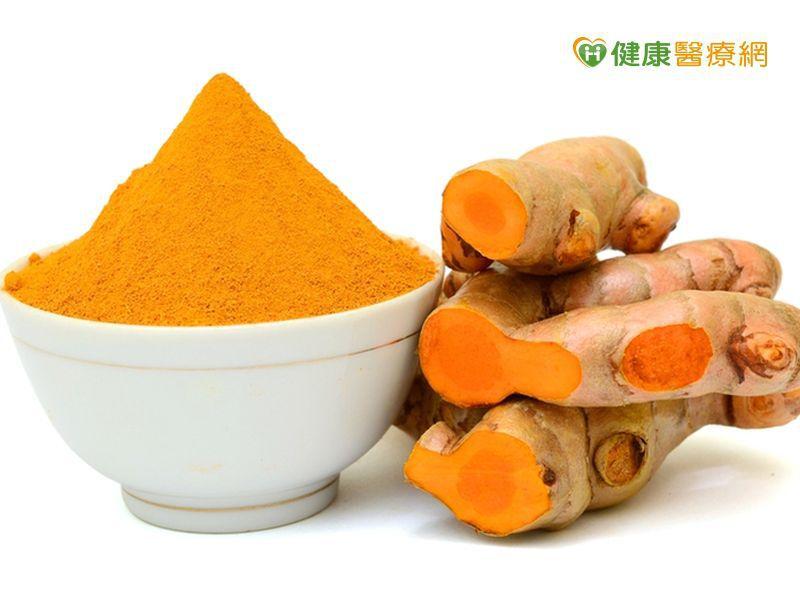 薑黃是中藥 醫籲不可長期大量服用