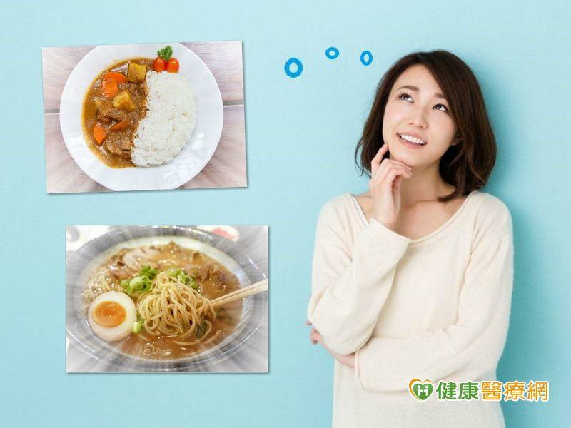 咖哩飯或拉麵?你選什麼? 談「胃酸逆流」