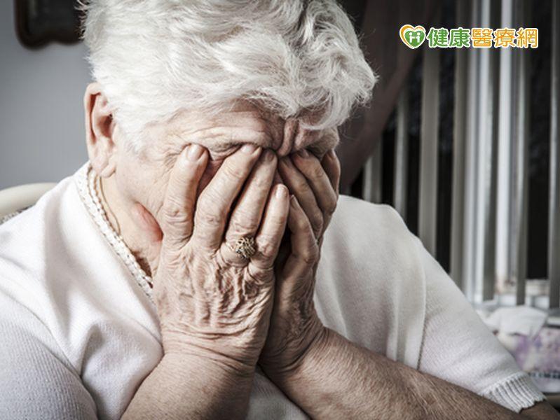 多久沒關心家中長輩? 小心他憂鬱總不說