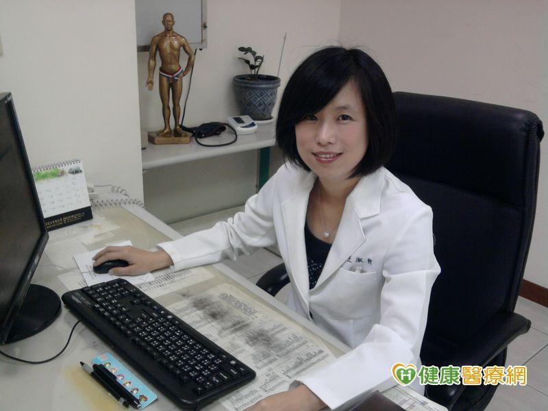 黃體功能不足難受孕 多吃黑色食物可補強