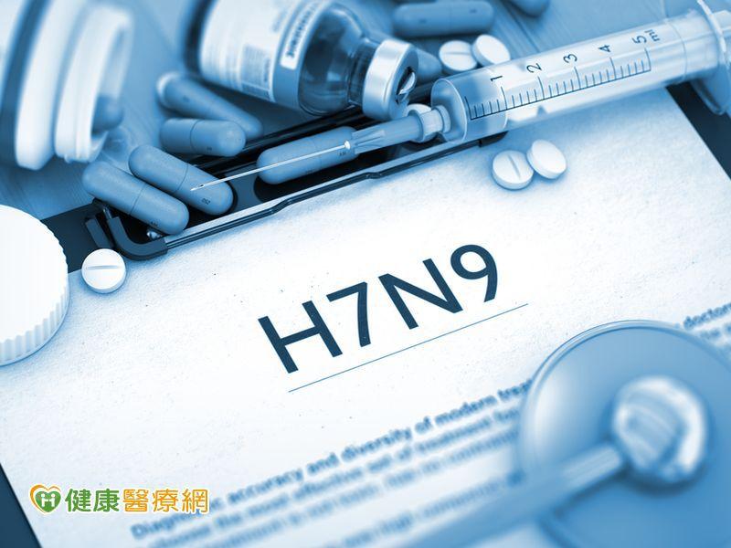 西藏出現首例H7N9流感 旅遊疫情提升至警示