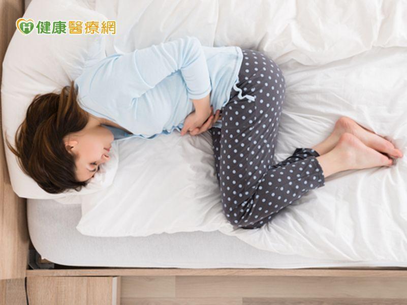 長期經痛且狂拉肚子 竟是子宮內膜異位症